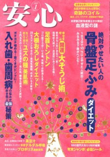 Cover200901