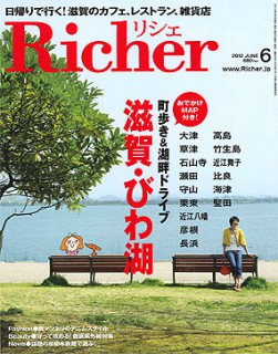 Richer201206Cover