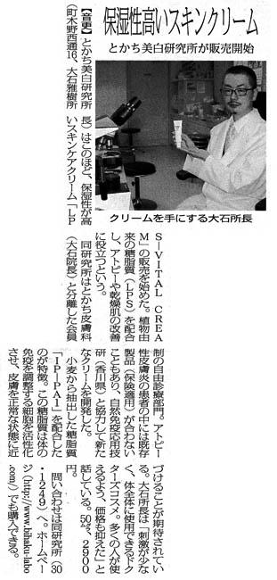 kachi20080702