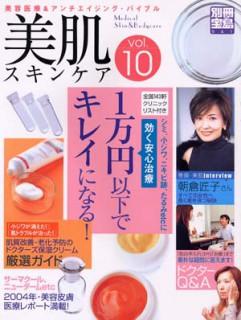 takarajima2cover300